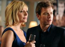 The Ghost-Writer : Kim Cattrall et Ewan McGregor - cinema reunion 974