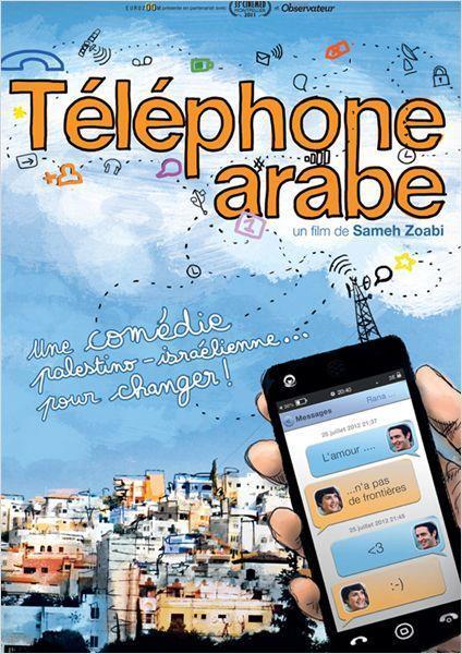 Téléphone Arabe - cinema reunion