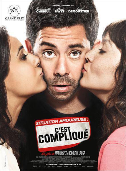 Situation amoureuse : C'est compliqué - cinema reunion