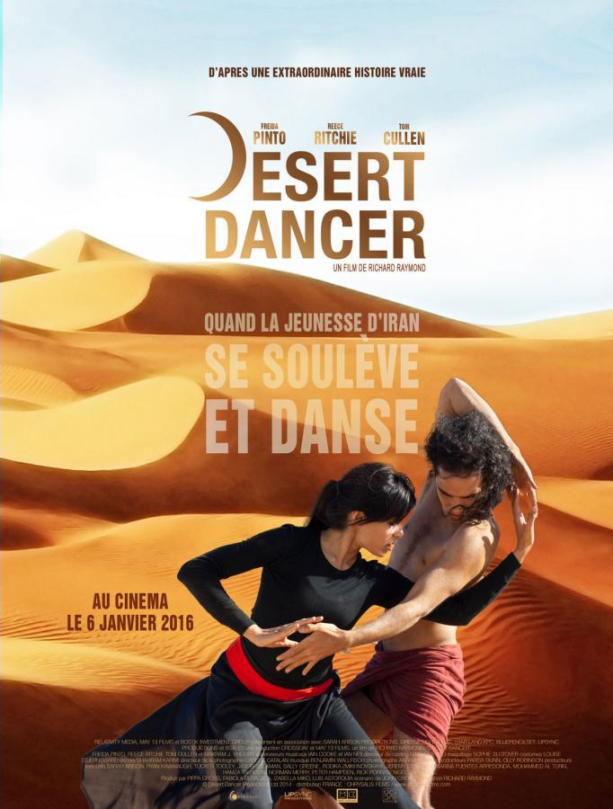 Desert Dancer - cinema reunion