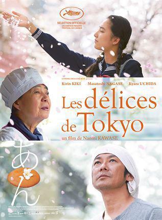 Les Délices de Tokyo - cinema reunion